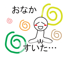 Wasshoi in Balloon sticker #10569931