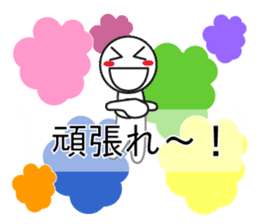 Wasshoi in Balloon sticker #10569935