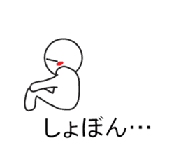 Wasshoi in Balloon sticker #10569941