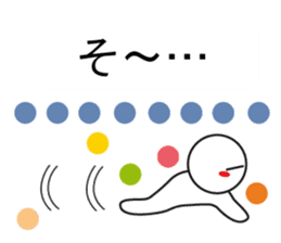 Wasshoi in Balloon sticker #10569942