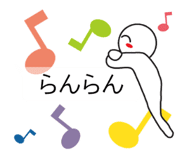 Wasshoi in Balloon sticker #10569948
