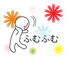 Wasshoi in Balloon sticker #10569950