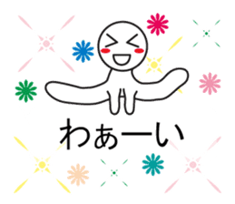 Wasshoi in Balloon sticker #10569952