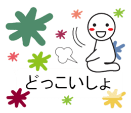 Wasshoi in Balloon sticker #10569954