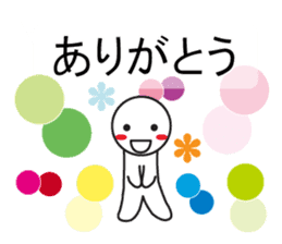 Wasshoi in Balloon sticker #10569958
