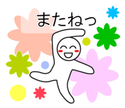 Wasshoi in Balloon sticker #10569959