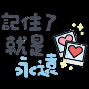 สติ๊กเกอร์ไลน์ Idol Drama Love & Music Stickers