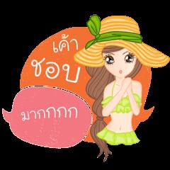 Greena(Thai)