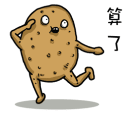 I'm too lazy to name-potato boy life sticker #10577162