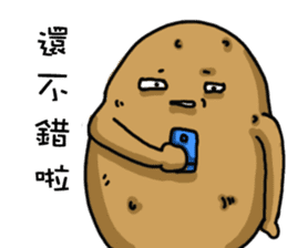 I'm too lazy to name-potato boy life sticker #10577164