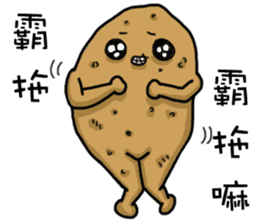 I'm too lazy to name-potato boy life sticker #10577165