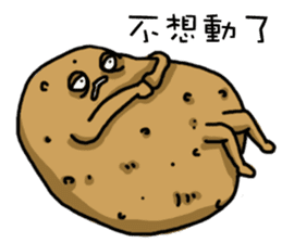I'm too lazy to name-potato boy life sticker #10577170