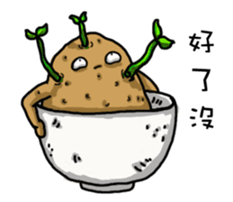 I'm too lazy to name-potato boy life sticker #10577174