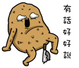 I'm too lazy to name-potato boy life sticker #10577175