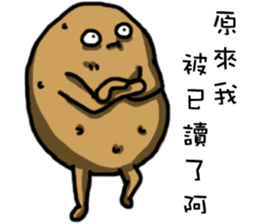 I'm too lazy to name-potato boy life sticker #10577176