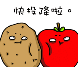 I'm too lazy to name-potato boy life sticker #10577177