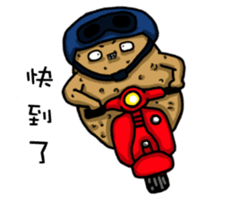 I'm too lazy to name-potato boy life sticker #10577178