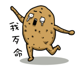 I'm too lazy to name-potato boy life sticker #10577179