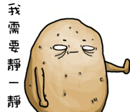 I'm too lazy to name-potato boy life sticker #10577180