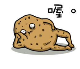 I'm too lazy to name-potato boy life sticker #10577186