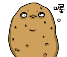I'm too lazy to name-potato boy life sticker #10577190