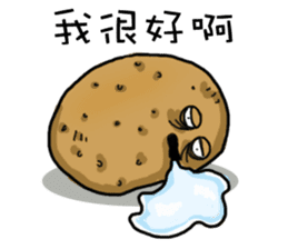 I'm too lazy to name-potato boy life sticker #10577193
