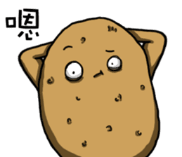 I'm too lazy to name-potato boy life sticker #10577194