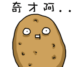 I'm too lazy to name-potato boy life sticker #10577196