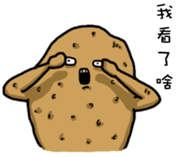 I'm too lazy to name-potato boy life sticker #10577199