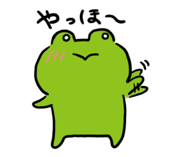 Cute frog kankan ver. sticker #10580492