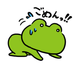 Cute frog kankan ver. sticker #10580494