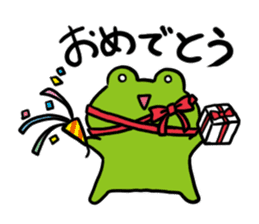 Cute frog kankan ver. sticker #10580495