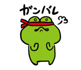 Cute frog kankan ver. sticker #10580496
