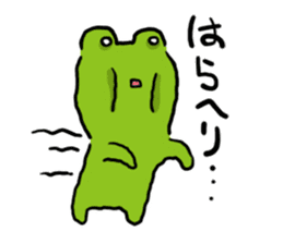 Cute frog kankan ver. sticker #10580497