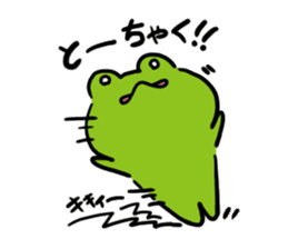 Cute frog kankan ver. sticker #10580501