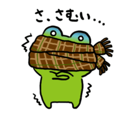 Cute frog kankan ver. sticker #10580503