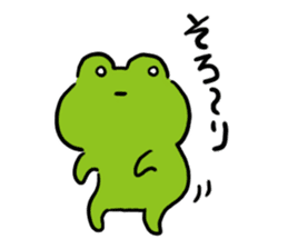 Cute frog kankan ver. sticker #10580505
