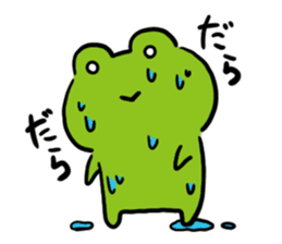 Cute frog kankan ver. sticker #10580511