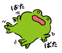 Cute frog kankan ver. sticker #10580512