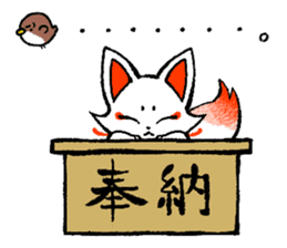 Kyoto Inari fox 2(Not language ver.) sticker #10581316