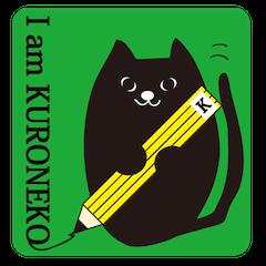 I am Kuroneko