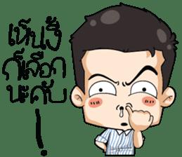 Mr.PAP 2 sticker #10585801