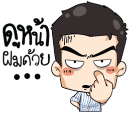 Mr.PAP 2 sticker #10585805