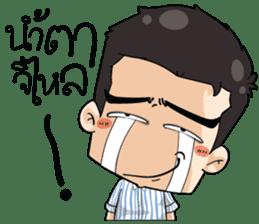 Mr.PAP 2 sticker #10585807