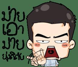Mr.PAP 2 sticker #10585808