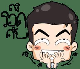 Mr.PAP 2 sticker #10585811