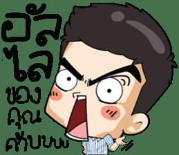 Mr.PAP 2 sticker #10585815