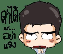 Mr.PAP 2 sticker #10585816