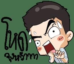 Mr.PAP 2 sticker #10585821