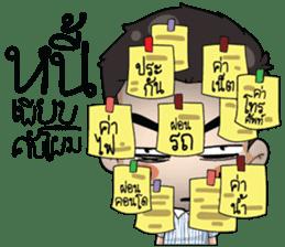 Mr.PAP 2 sticker #10585823